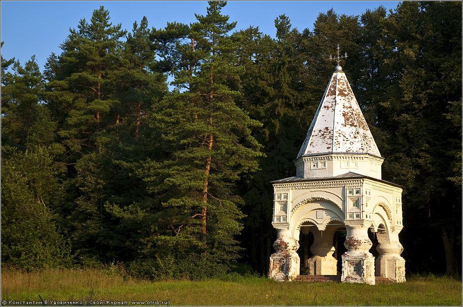2933s_2.jpg - Переславль-Залесский - Калязин (13.08.2009)