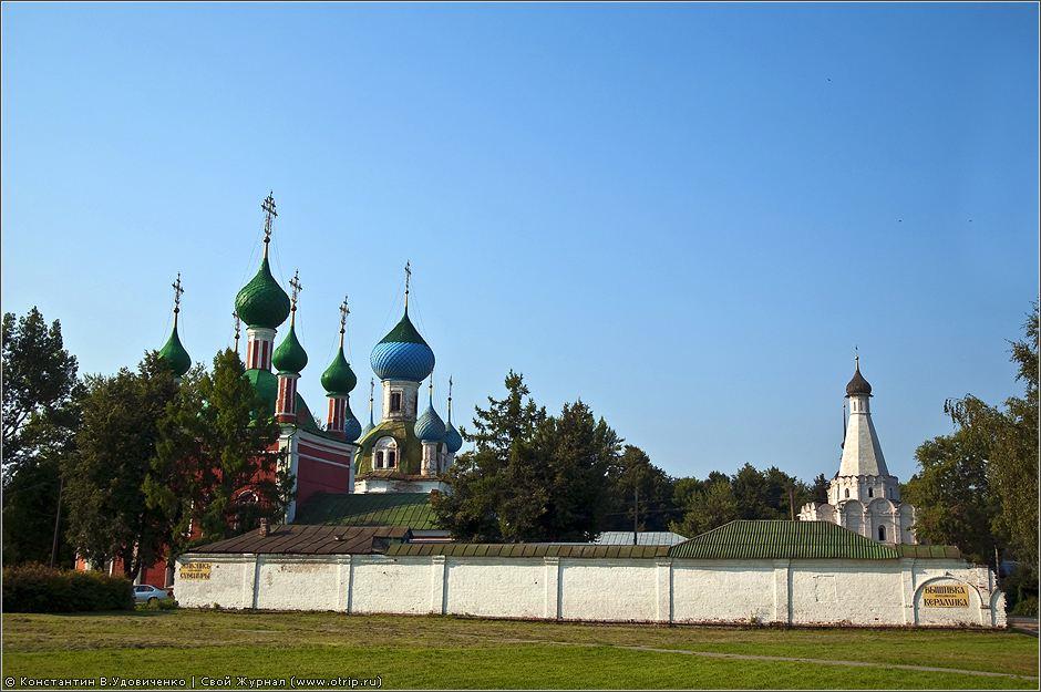 3058s_2.jpg - Переславль-Залесский - Калязин (13.08.2009)