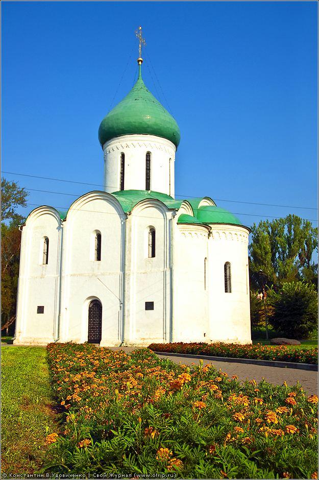 3059s_2.jpg - Переславль-Залесский - Калязин (13.08.2009)