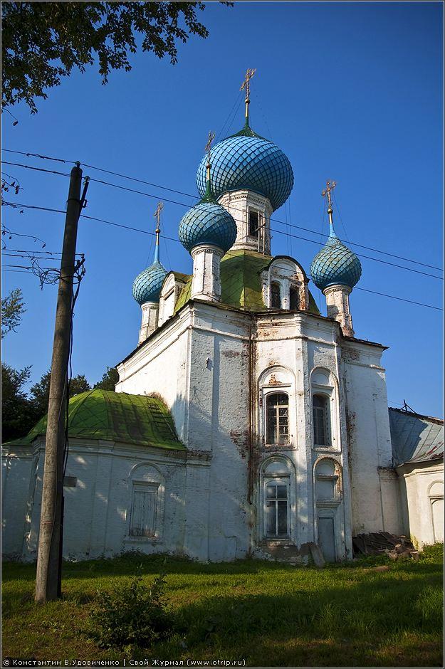 3069s_2.jpg - Переславль-Залесский - Калязин (13.08.2009)