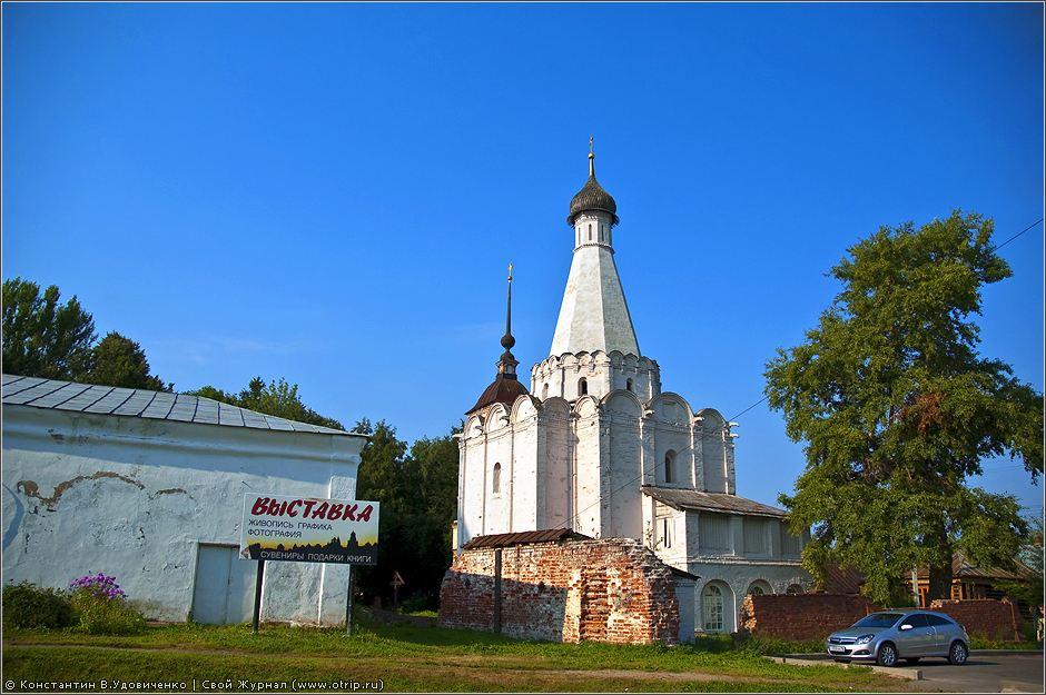 3073s_2.jpg - Переславль-Залесский - Калязин (13.08.2009)