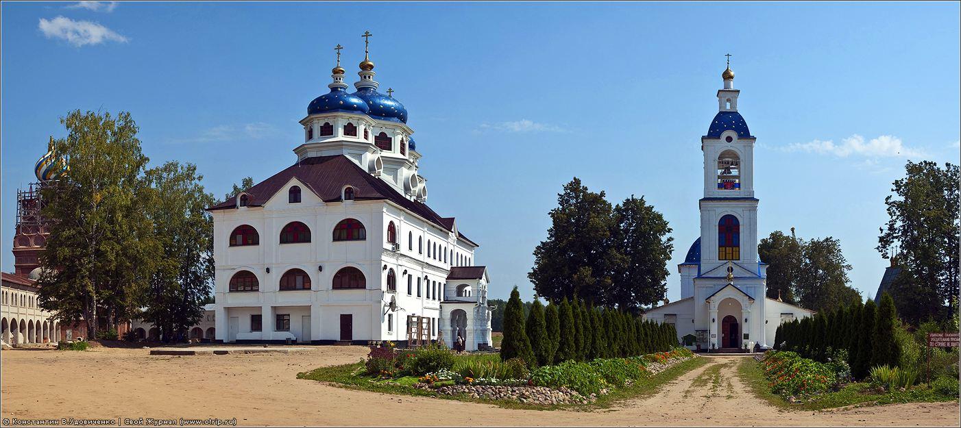 3424-3429-5612x2939s_2.jpg - Переславль-Залесский - Калязин (13.08.2009)
