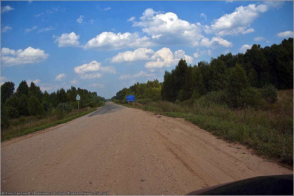 3455s_2.jpg - Переславль-Залесский - Калязин (13.08.2009)
