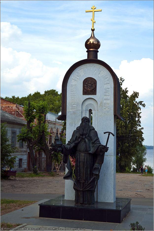 3494s_2.jpg - Переславль-Залесский - Калязин (13.08.2009)