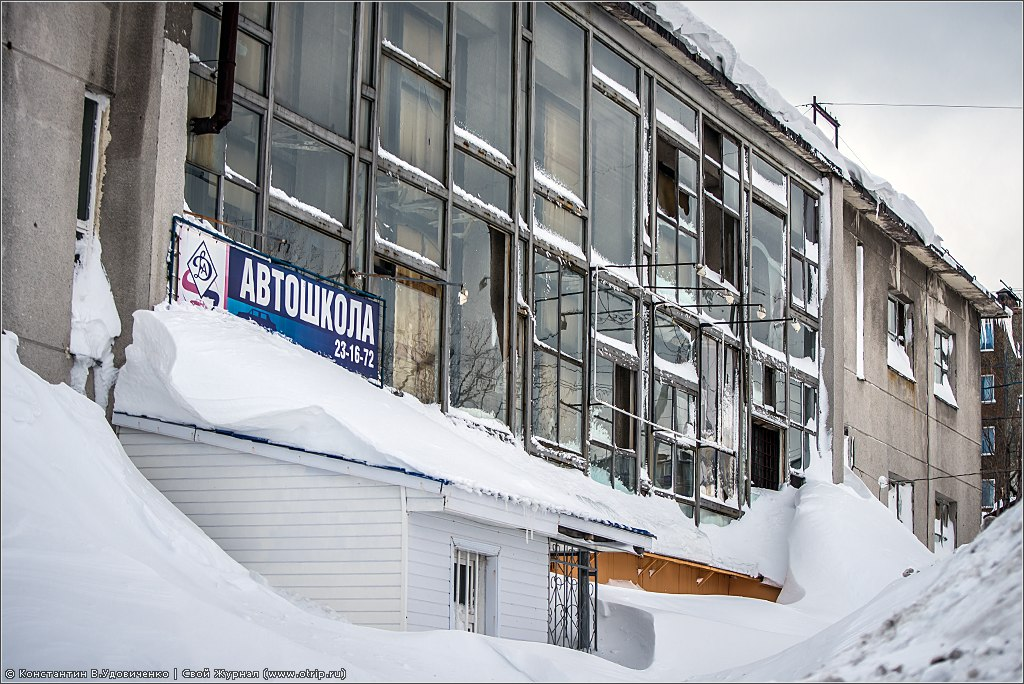 122_6254s.jpg - Петропавловск-Камчатский (08-09.03.2014)
