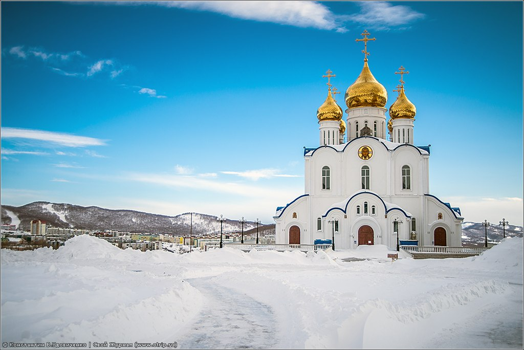 122_6268s.jpg - Петропавловск-Камчатский (08-09.03.2014)