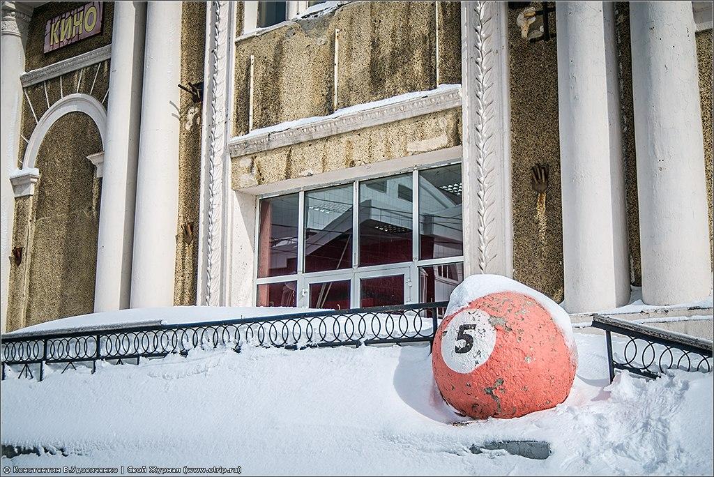 122_6380s.jpg - Петропавловск-Камчатский (08-09.03.2014)