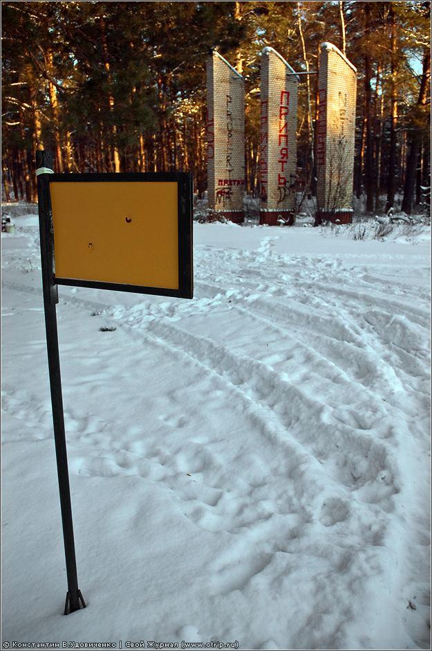 3207s_2.jpg - Пионерский лагерь 'Дружба' (23.01.2010)