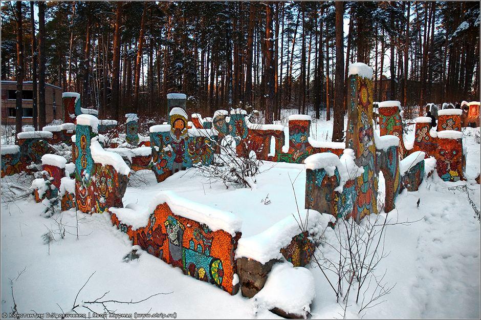 3415s_2.jpg - Пионерский лагерь 'Дружба' (23.01.2010)