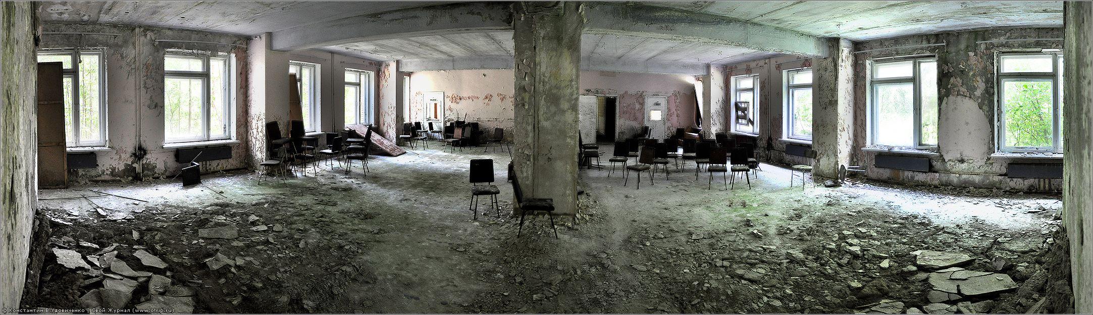 3085-13003x4370s_2.jpg - Пионерский лагерь 'Ромашка' (18.07.2010)