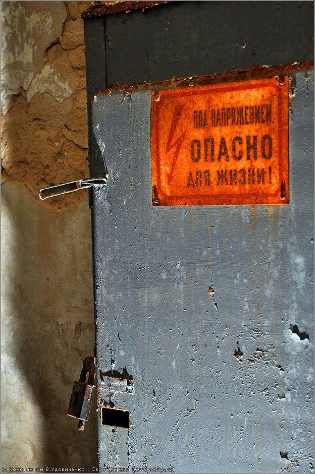 3202s_2.jpg - Пионерский лагерь 'Ромашка' (18.07.2010)