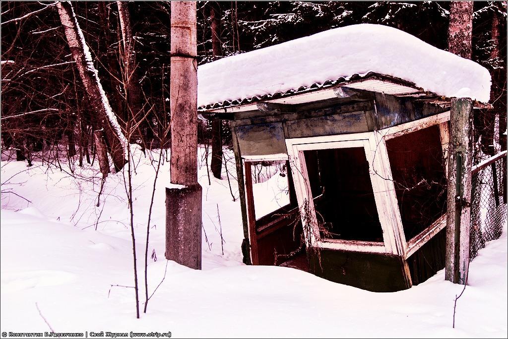 """1741s_2.jpg - Пионерский лагерь """"Радуга"""" (03.03.2013)"""