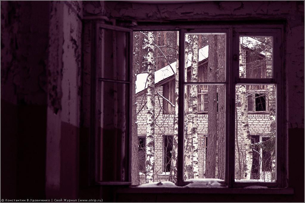 """1789s_2.jpg - Пионерский лагерь """"Радуга"""" (03.03.2013)"""