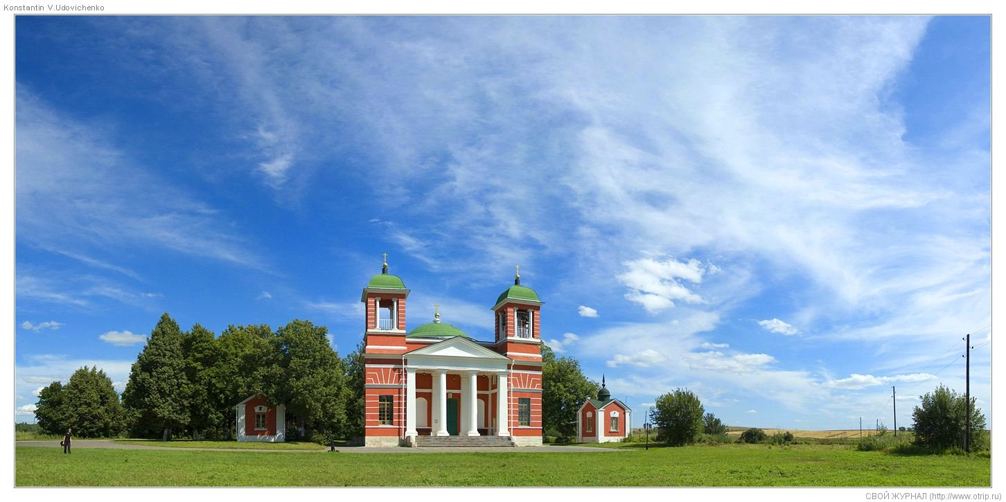 1984-1990-5555x2797s_2.jpg - По Рязанской области (25-29.07.2009)