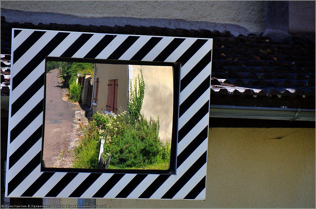 0148s_2.jpg - Поездка в Европу (07.07-03.08.2012)