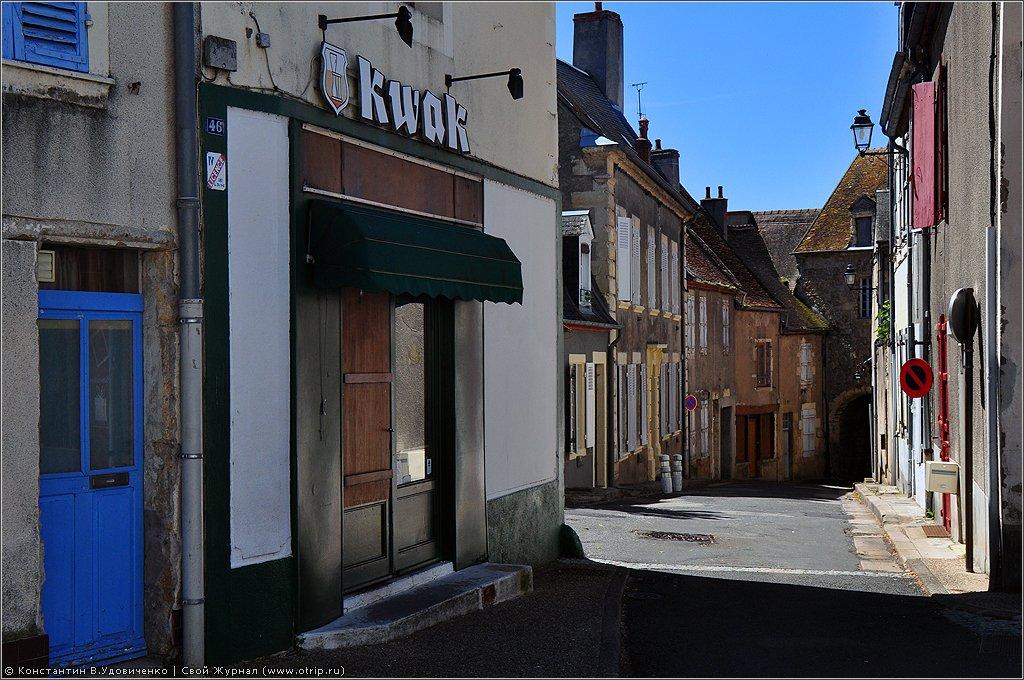 1727s_2.jpg - Поездка в Европу (07.07-03.08.2012)