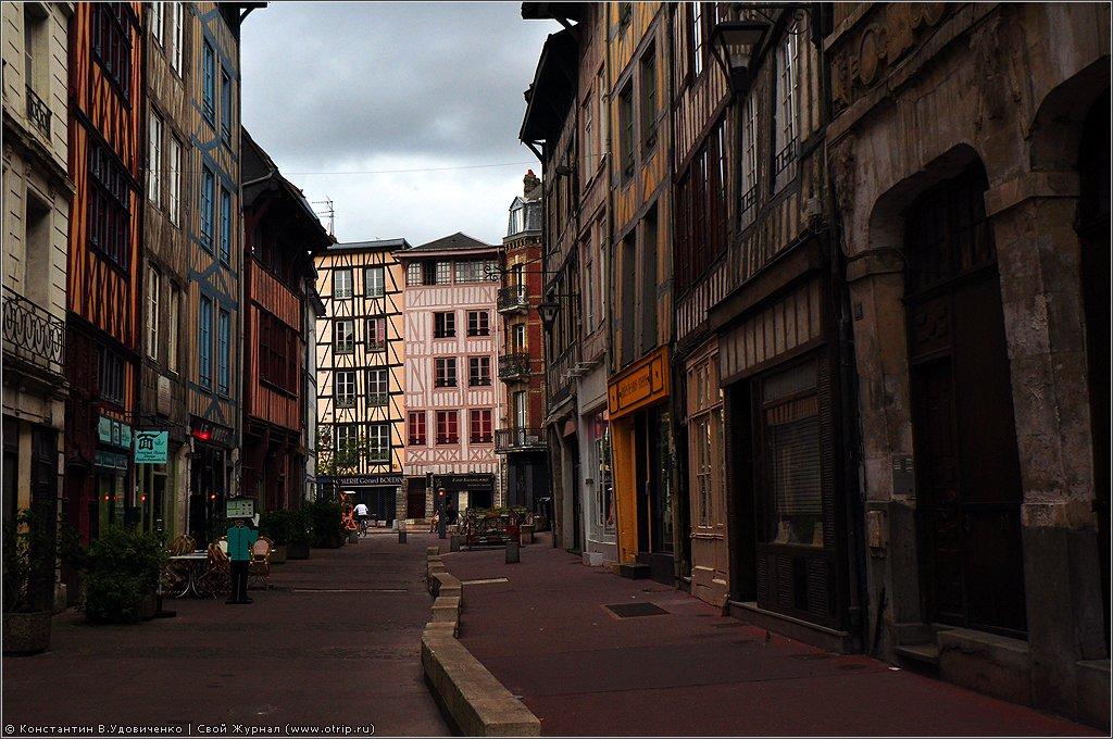 4882s_2.jpg - Поездка в Европу (07.07-03.08.2012)