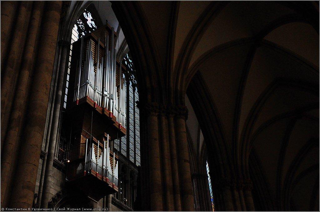 6156s_2.jpg - Поездка в Европу (07.07-03.08.2012)