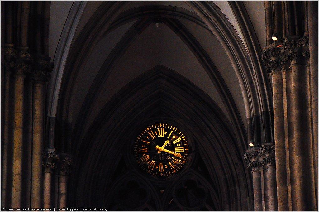 6187s_2.jpg - Поездка в Европу (07.07-03.08.2012)