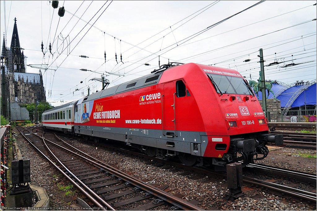 6488s_2.jpg - Поездка в Европу (07.07-03.08.2012)