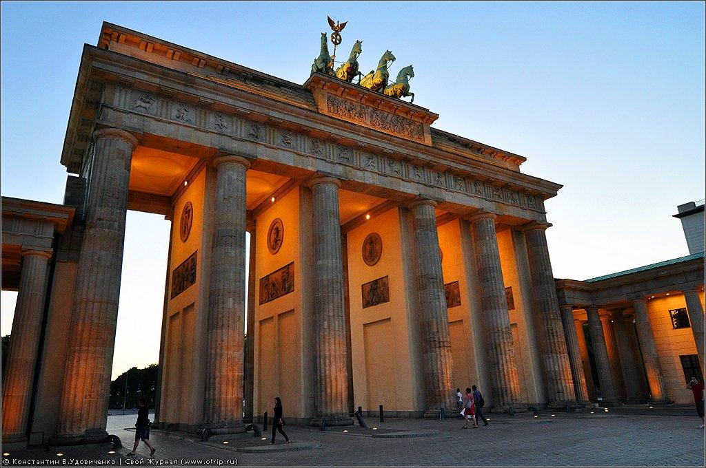 7054s_2.jpg - Поездка в Европу (07.07-03.08.2012)