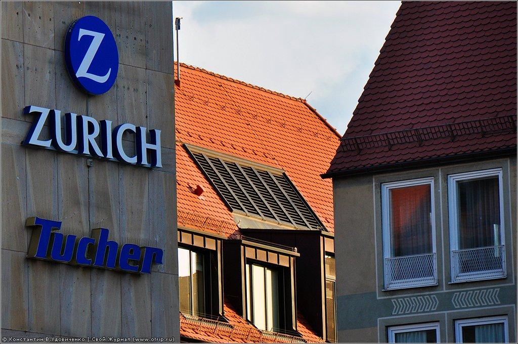 7292s_2.jpg - Поездка в Европу (07.07-03.08.2012)