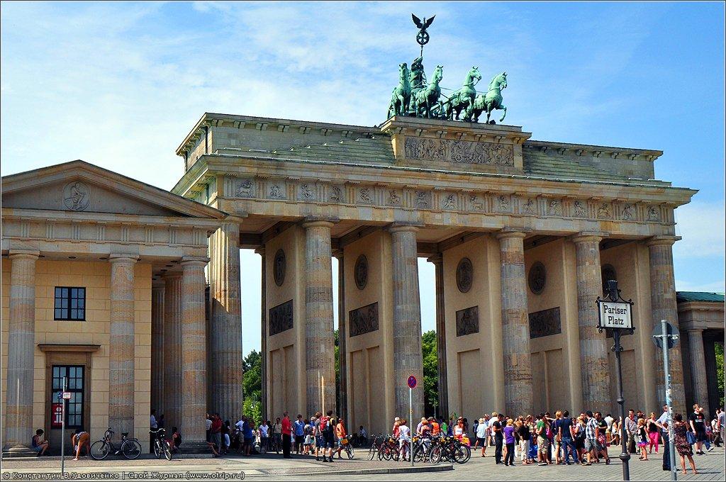 7390s_2.jpg - Поездка в Европу (07.07-03.08.2012)