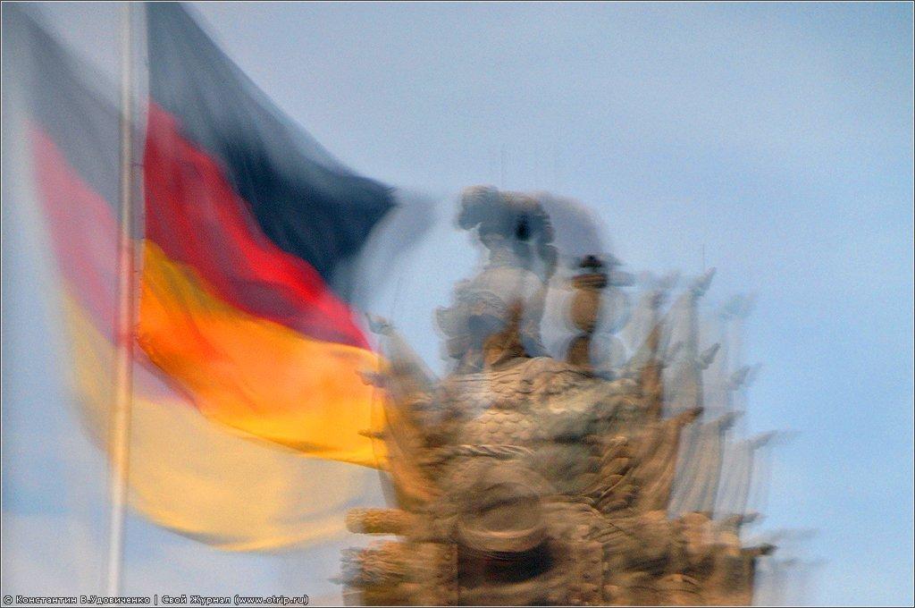 7434s_2.jpg - Поездка в Европу (07.07-03.08.2012)
