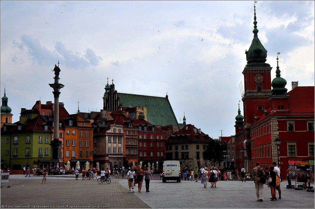 7768s_2.jpg - Поездка в Европу (07.07-03.08.2012)