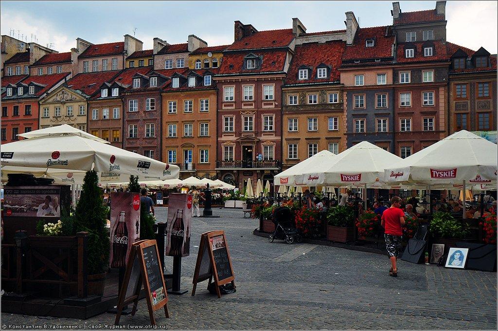7838s_2.jpg - Поездка в Европу (07.07-03.08.2012)