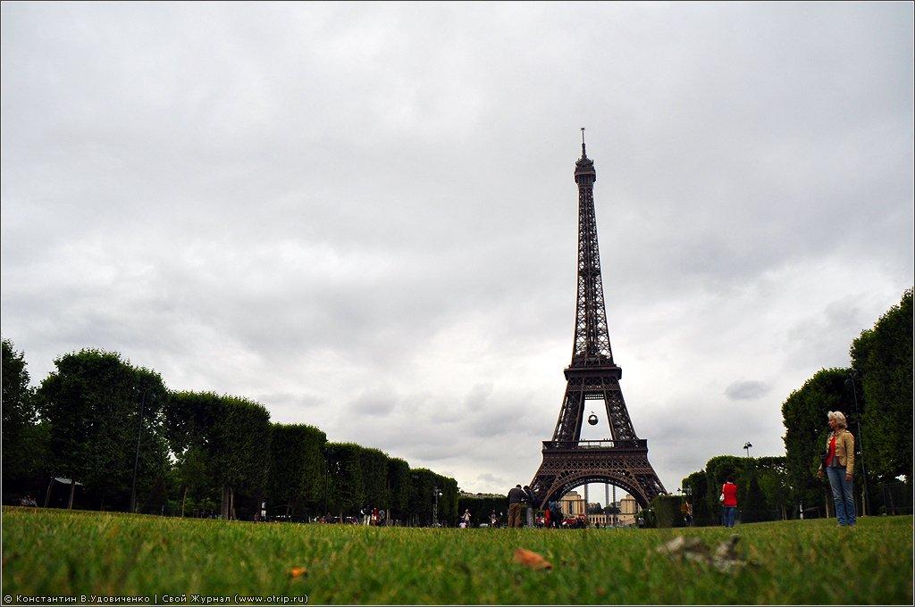 7974s_2.jpg - Поездка в Европу (07.07-03.08.2012)
