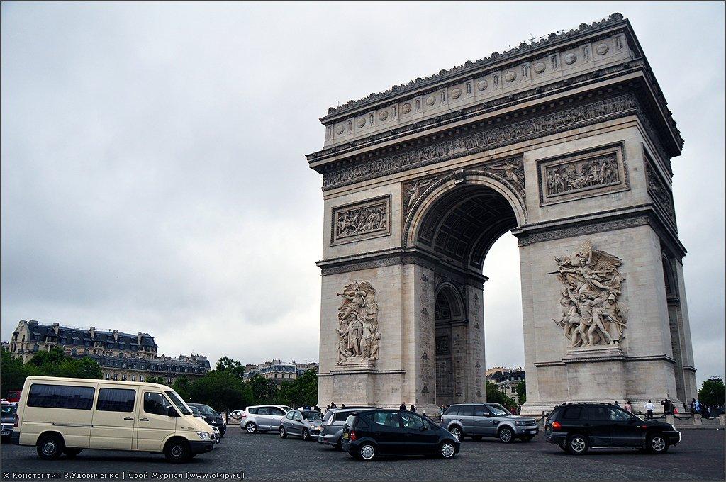 8002s_2.jpg - Поездка в Европу (07.07-03.08.2012)
