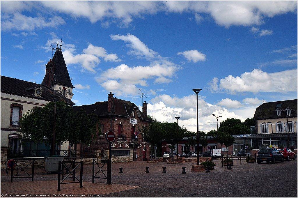 8694s_2.jpg - Поездка в Европу (07.07-03.08.2012)
