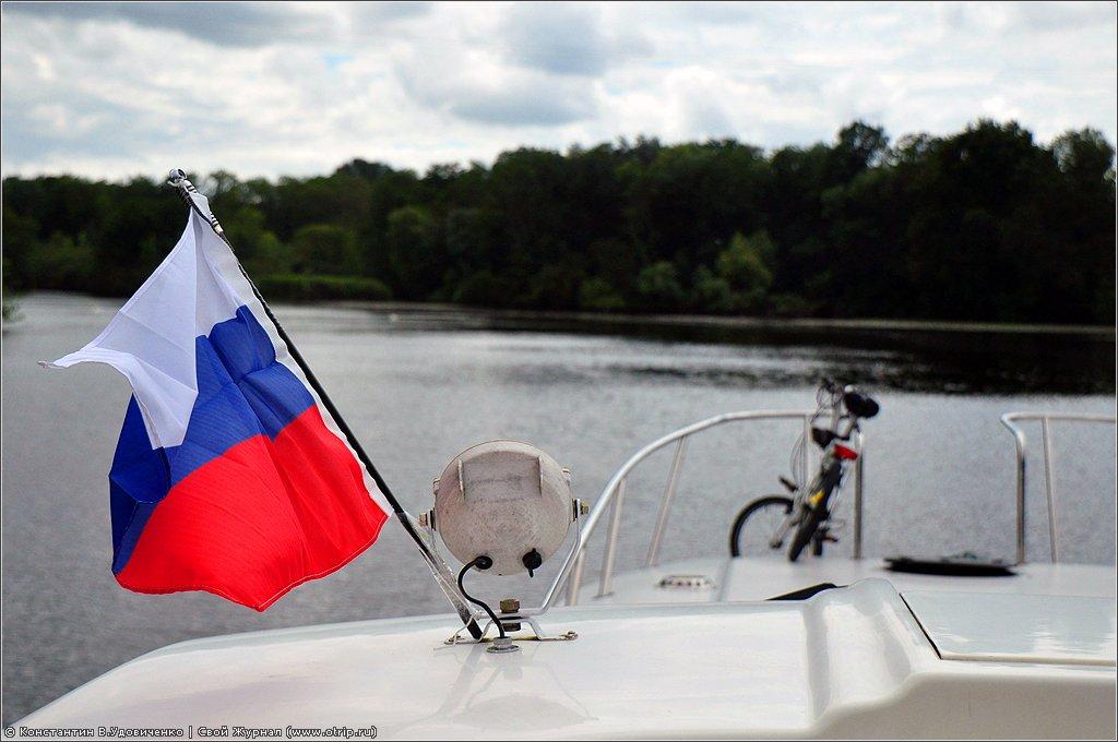8884s_2.jpg - Поездка в Европу (07.07-03.08.2012)