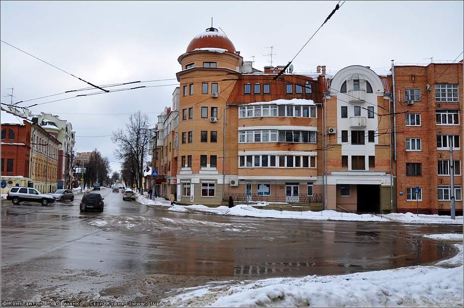 3487s_2.jpg - Прогулка по Калуге (26.02.2012)