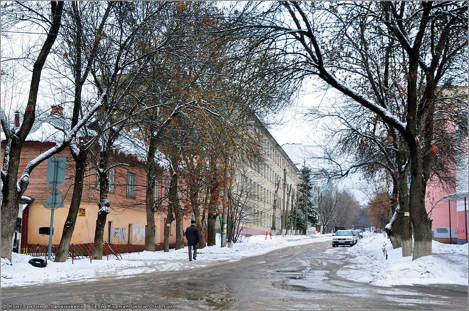 3501s_2.jpg - Прогулка по Калуге (26.02.2012)