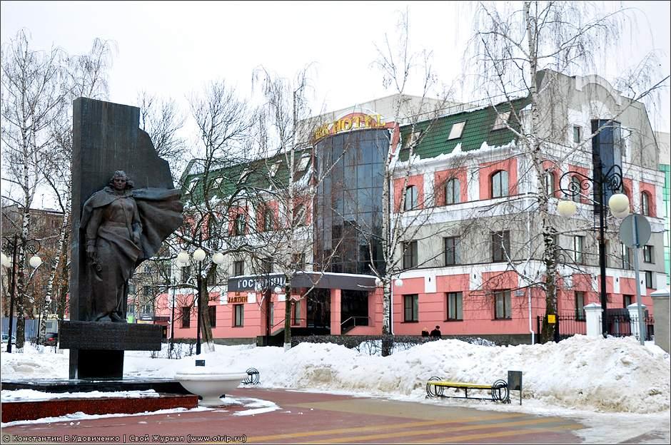 3511s_2.jpg - Прогулка по Калуге (26.02.2012)