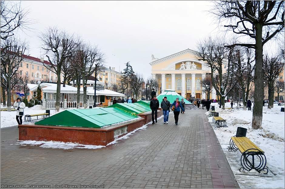 3514s_2.jpg - Прогулка по Калуге (26.02.2012)