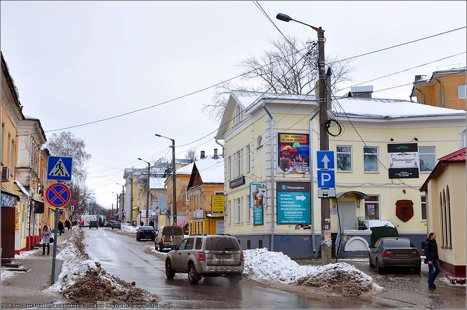 3552s_2.jpg - Прогулка по Калуге (26.02.2012)