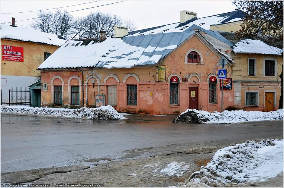 3561s_2.jpg - Прогулка по Калуге (26.02.2012)
