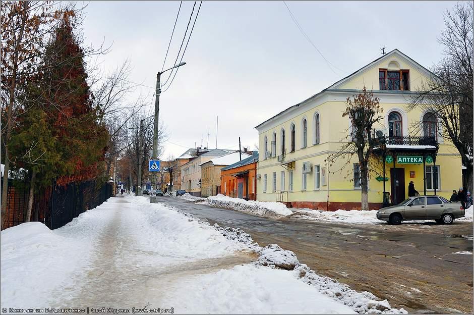 3566s_2.jpg - Прогулка по Калуге (26.02.2012)