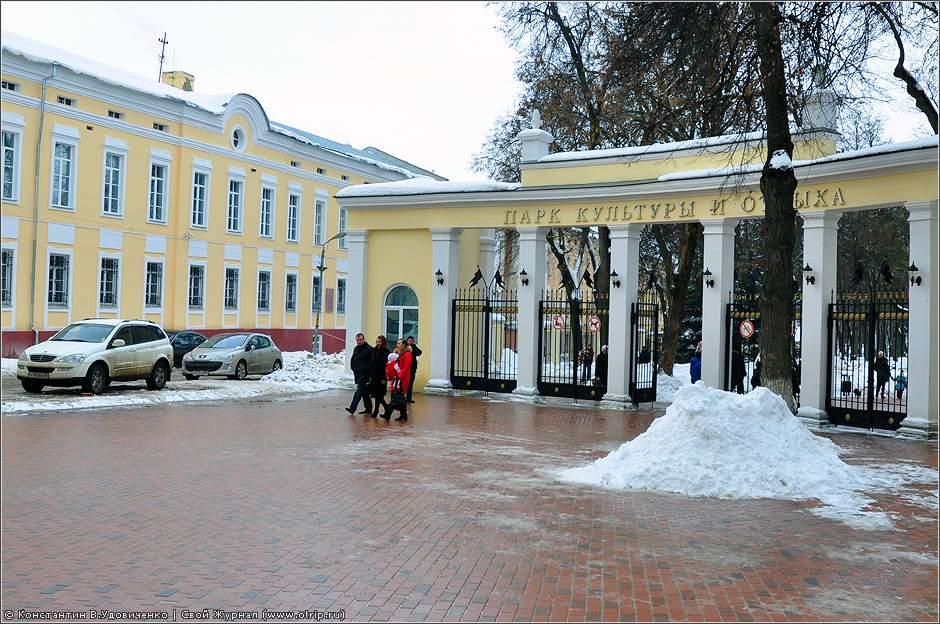 3583s_2.jpg - Прогулка по Калуге (26.02.2012)