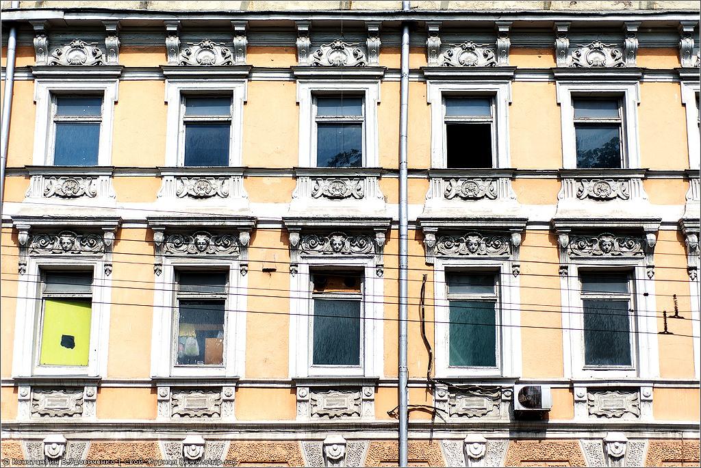 8958s_2.jpg - Прогулка по Москве (Китай-Город)  (01.06.2013)