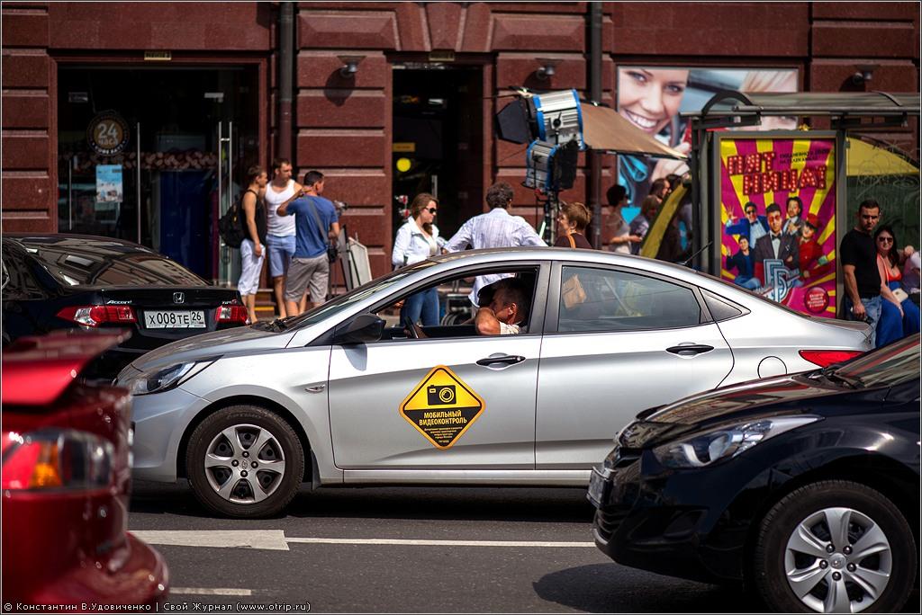 8995s_2.jpg - Прогулка по Москве (Китай-Город)  (01.06.2013)