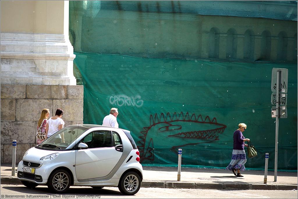 9040s_2.jpg - Прогулка по Москве (Китай-Город)  (01.06.2013)