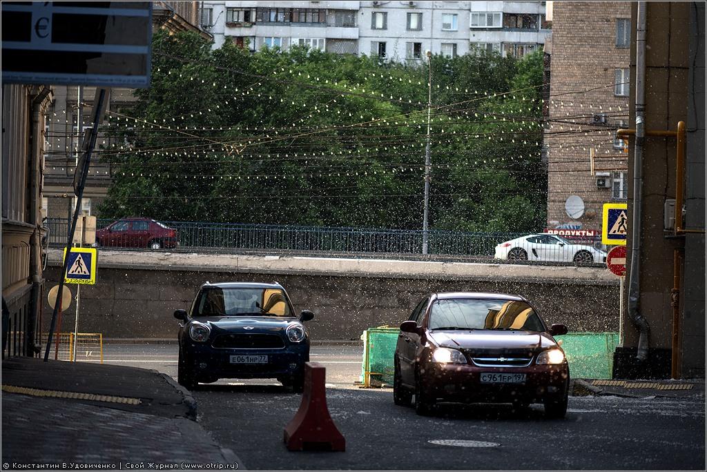 9254s_2.jpg - Прогулка по Москве (Китай-Город)  (01.06.2013)