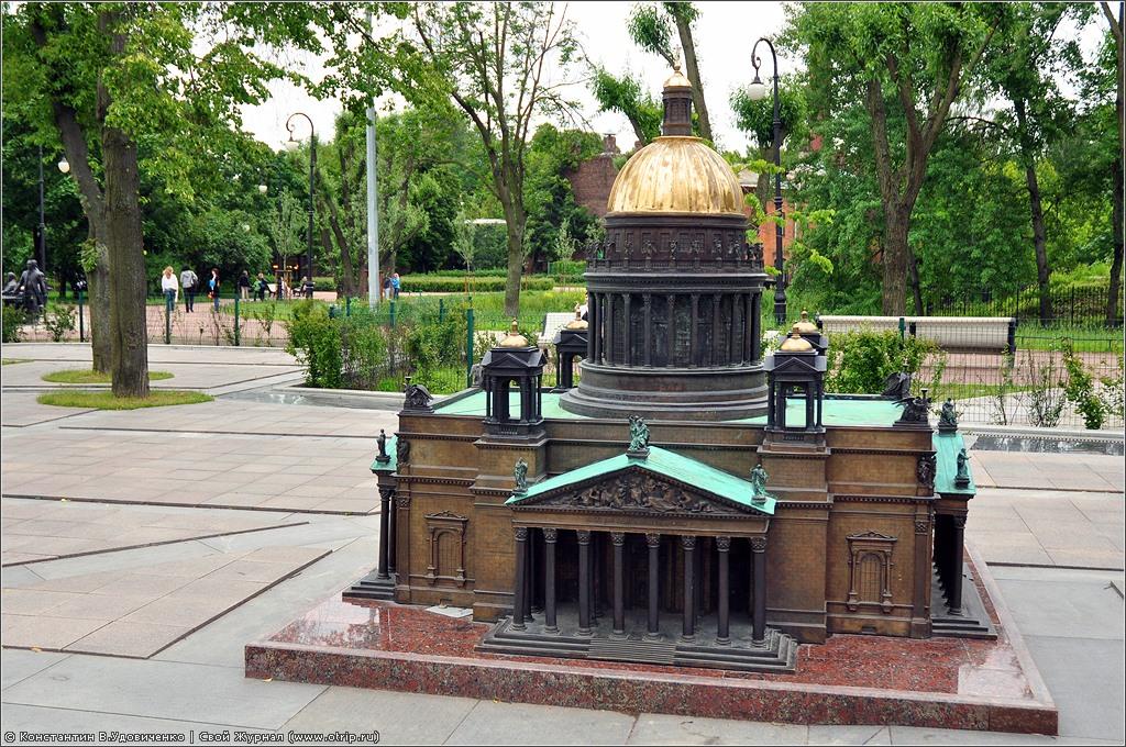 5933s_2.jpg - Прогулка по СПб (25-28.06.2012)