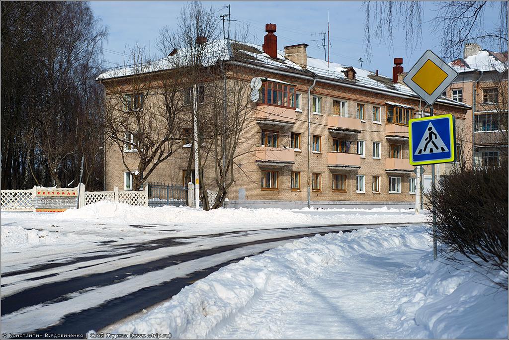 4432s.jpg - Прогулка по Витебску (17.03.2013)