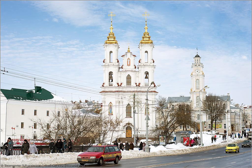 4458s.jpg - Прогулка по Витебску (17.03.2013)