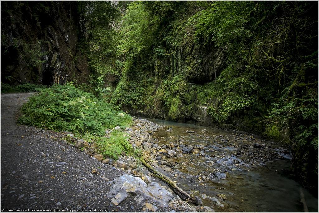 3635s.jpg - Gorge de Kakuetta (#QdF2013)